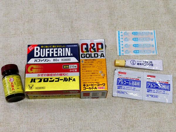 海外旅行に持っていく常備薬はコレ!内服薬、外用薬、持っておくと安心