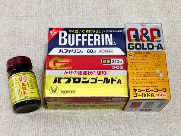 海外旅行に持っていく内服薬