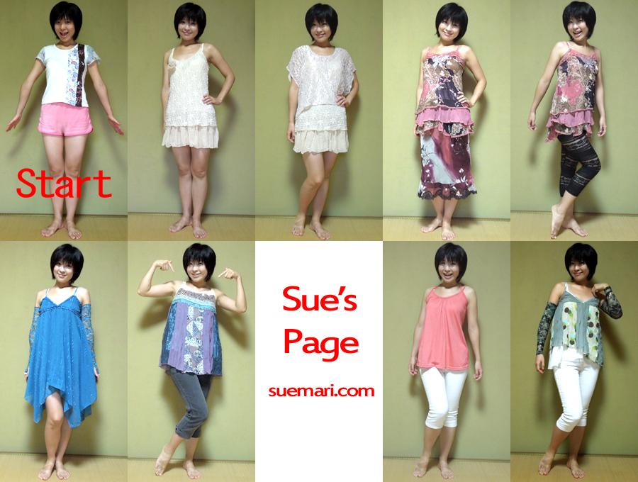 韓国で買った服1