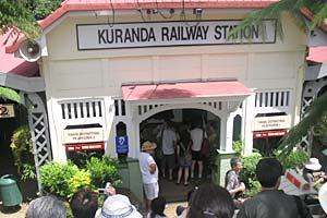 キュランダ鉄道駅