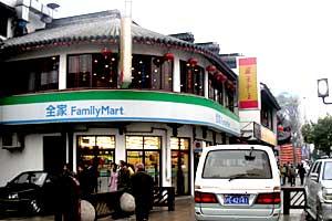 中国のファミリーマート