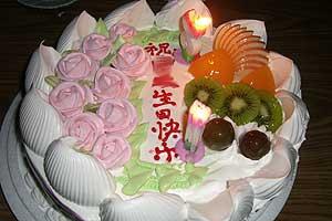 中国式ケーキ