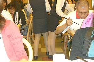 短いスカート