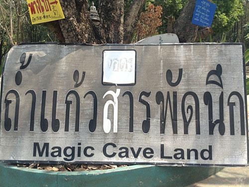 Last day in Thailand