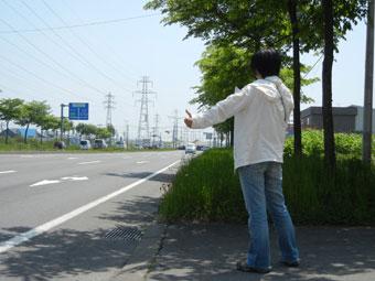 苫小牧~千歳~札幌