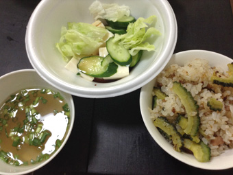 To Ishigaki