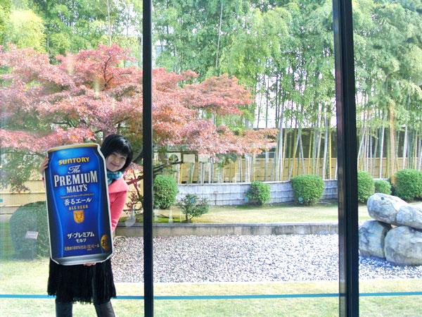 サントリー京都ビール工場~ルミナリエ 神戸トアロードホテル山楽宿泊