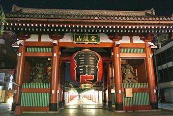 東京観光で使えるお得なクーポン、割引チケット、入場券、ツアー